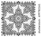 paisley bandana print | Shutterstock .eps vector #699782161