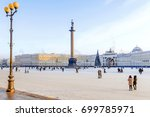 winter view of the building of... | Shutterstock . vector #699785971