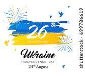 26th anniversary of ukraine's... | Shutterstock .eps vector #699786619