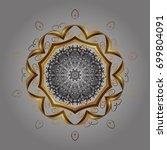 vector illustration. christmas... | Shutterstock .eps vector #699804091