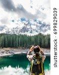 active leisure  lifestyle.... | Shutterstock . vector #699829039
