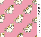 seamless pattern with unicorn... | Shutterstock .eps vector #699835711