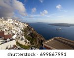 white architecture on santorini ... | Shutterstock . vector #699867991