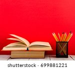 education and wisdom concept  ... | Shutterstock . vector #699881221