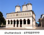 romanian orthodox patriarchal... | Shutterstock . vector #699889999