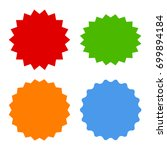 4 starburst  bursts   labels in ... | Shutterstock .eps vector #699894184