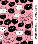 cute cats seamless background.... | Shutterstock .eps vector #699896341