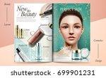 elegant skin care brochure... | Shutterstock .eps vector #699901231