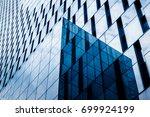 detail glass building... | Shutterstock . vector #699924199