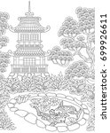 coloring page of oriental... | Shutterstock .eps vector #699926611