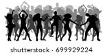 vector  isolated  crowd of... | Shutterstock .eps vector #699929224
