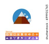 avalanche down mountain side... | Shutterstock .eps vector #699931765