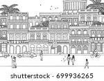 people walking through havana ... | Shutterstock .eps vector #699936265