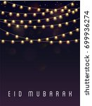 eid mubarak background.vector | Shutterstock .eps vector #699936274