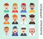 flat people vector set  | Shutterstock .eps vector #699948124