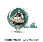 """poster for the sacrifice feast """"... 
