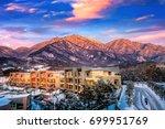 seoraksan mountains in winter ...   Shutterstock . vector #699951769