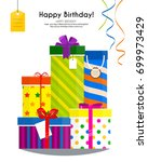pile of gift boxes for your... | Shutterstock .eps vector #699973429
