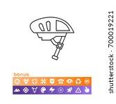 bike helmet icon   Shutterstock .eps vector #700019221