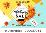 autumn sale flyer template with ... | Shutterstock .eps vector #700037761