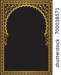 arabic geometric frame.... | Shutterstock .eps vector #700038571