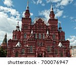 the building of the state... | Shutterstock . vector #700076947
