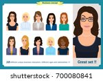 business woman avatars set with ...   Shutterstock .eps vector #700080841