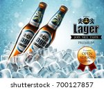 design of advertising beer with ... | Shutterstock .eps vector #700127857