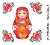 babushka  matryoshka  ...   Shutterstock .eps vector #700135675