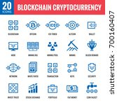 blockchain cryptocurrency   20... | Shutterstock .eps vector #700160407