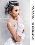 thoughtful beautiful bride... | Shutterstock . vector #70020727
