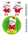 santa sheep character | Shutterstock .eps vector #700355011