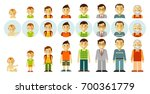 set of people generations at... | Shutterstock .eps vector #700361779