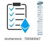 ethereum smart contract... | Shutterstock .eps vector #700383067