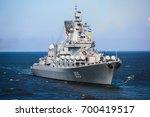 a line of modern russian... | Shutterstock . vector #700419517
