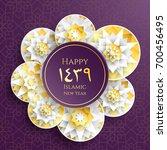 1439 hijri islamic new year.... | Shutterstock .eps vector #700456495