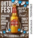 oktoberfest celebration poster  ... | Shutterstock .eps vector #700494865