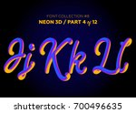 neon 3d typeset with rounded... | Shutterstock .eps vector #700496635