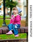 sweet baby girl | Shutterstock . vector #70051093