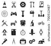facilitie icons set. simple set ...   Shutterstock .eps vector #700512487
