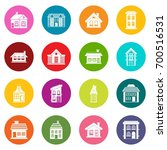 house icons many colors set... | Shutterstock .eps vector #700516531