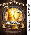attractive oktoberfest... | Shutterstock .eps vector #700553515