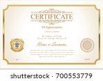 certificate or diploma retro... | Shutterstock .eps vector #700553779