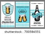 oktoberfest flyer. vector beer... | Shutterstock .eps vector #700586551