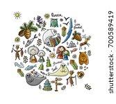 travel icons set  baikal ... | Shutterstock .eps vector #700589419
