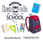 back to my school black and... | Shutterstock .eps vector #700599274