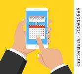calendar  schedule  reminder ... | Shutterstock .eps vector #700610869