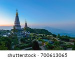 the landscape of two pagoda in... | Shutterstock . vector #700613065