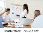 multi ethnic group of business... | Shutterstock . vector #700615429
