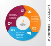 circle arrows for infographics. ... | Shutterstock .eps vector #700621345